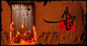نتیجه تصویری برای شهادت فاطمه زهرا
