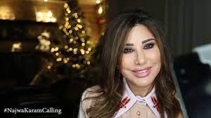 Najwa Karam Calling / نجوى كرم تفاجئ معجبيها - YouTube