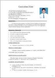 Resume Format For Freshers Free Download Latest Resume Template