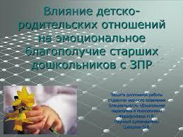 Дипломная Работа По Социальной Педагогике archskachat дипломная работа по социальной педагогике