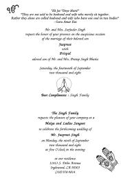 cardsindian wedding program bookletindian wedding invitation cards Wedding Invitation Cards Sikh sikh wedding invitation cards on sikh invitation wording sikh wedding invitation cards wordings
