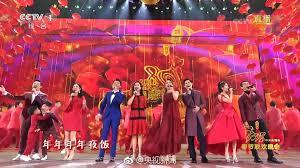 Spring Festival International Style Highlights The 2018 Spring Festival Gala