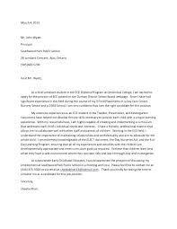 Cover Letter With Application Form – Resume Sample Web