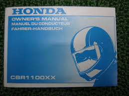 ts parts rakuten ichiba shop rakuten global market cbr1100xx cbr1100xx regular instruction manual english version mat wiring diagrams available 3