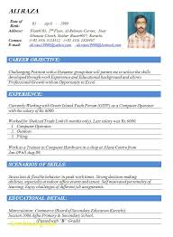 8 Best Cv Format Word Document New Resume Template Doc Free Download