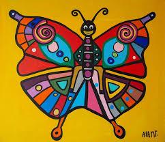 Butterfly flights - Alan Tellez - WikiArt.org