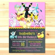 Online Party Invitation Maker Free Together With Party Invitation Gorgeous Online Birthday Invitations Templates