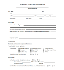 Registration Form Template Word Free Pdf Registration Form Template Printable Sample Rental Application