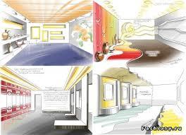 Мои работы в сфере дизайна и живописи Часть живопись на  Эскизы к дипломной работе выполненые в программе alias sketch
