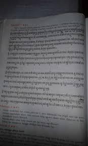Kunci jawaban prigel basa jawa kelas 11 kurikulum 2013. Tolong Bantu Terjemahkan Keaksara Latin Bahasa Jawa Kelas 11 Pakaryan 3 Brainly Co Id