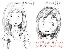 描き方 可愛い 女の子 人 服 書き方 無料壁紙イラスト