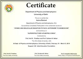 Samples Of Certificates Of Participation Certificate Of Participation Cop Certificate Of
