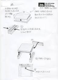 ダンボール家具の作り方 強化ダンボール家具の専門店ダンボール倶楽部