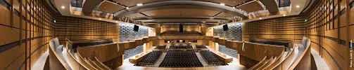 The Noorda Utah Symphony