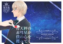Amuro Tooru (Rei Furuya) - Meitantei Conan - Image #1847792 - Zerochan  Anime Image Board