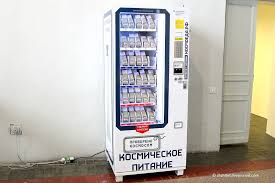 Sell Vending Machines Stunning Russian Vending Machines Sell Space Food English Russia