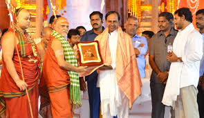 Image result for swamy swaroopa and kcr and jagan
