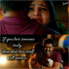 Tamil Movies Love Quotes Image Google Hover Me