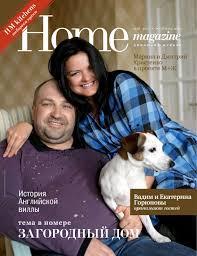 МАЙ`10 by Magazine Media Group - issuu