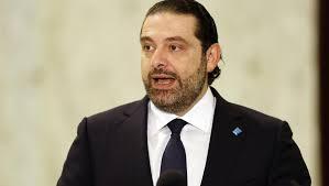 Image result for Saudi Arabia 'imposed' Hariri resignation: Hezbollah