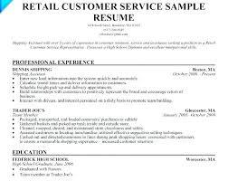 Sample Resume For Customer Service Manager Best of Sample Resume For Customer Service Manager Customer Service