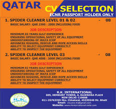 Cv Cleaner Cv Selection For Qatar Spider Cleaner
