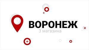 Товары Ретехника - компьютерная и бытовая техника – 405 ...