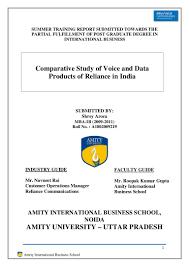 Reliance Communications Report 2
