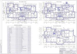 Диплом квартирный жилой дом Многоэтажные жилые дома  Диплом