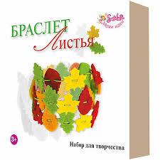<b>Santa Lucia</b> — Каталог товаров — Яндекс.Маркет
