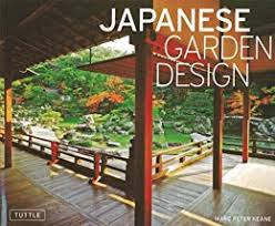 Small Picture Japanese Garden Design Kindle edition by Marc P Keane Haruzo