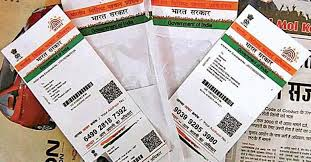 Link Sc You Aadhaar Pan If With Have It