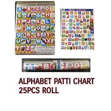 Mumbai Patti Chart Alphabet Patti Chart