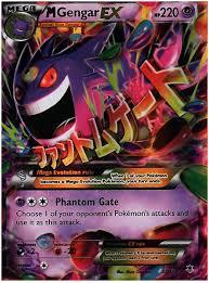 {p/b} mega gengar cannot be blocked until the end of the. Pokemon Mega Gengar Ex 35 119 Ultra Rare Ziipigames Ziipigames