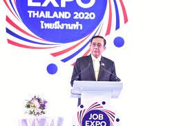 นายกฯ เปิดงาน Job Expo Thailand พยุงจ้างงาน 1 ล้านอัตรา - Biztalk NEWS