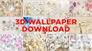 Wallpaper for walls, 3D wallpaper ...