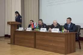 Отчет о проведении v Международной научно практической конференции  002
