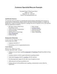 Sample Caregiver Resume No Experience Free Resume Example And