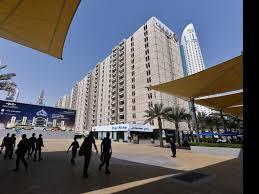 Dubai Trade Centre Hotel Uae Bookingcom