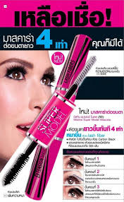 thailand imported cosmetics mistine headed 4d mascara waterproof makeup is not blooming
