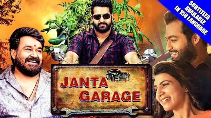Janta Garage Hindi Dubbed Movie Download Filmyzilla