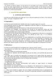 Dissertation en droit civil exemple