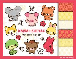 Children learn about the traditional chinese zodiac calendar — then get creative and design a calendar of their own, including a brief description of why they chose each animal. Chinese New Year Clipart Kawaii Clipart Zodiac Clipart Kawaii Zodiac Animals Clipart Kawaii Pig Clipart Kawaii Dragon Clipart Cute Rat By Cockatoodesign Catch My Party