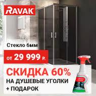 <b>Панель боковая для ванны</b> Roca UNO правая ZRU9302874 ...