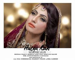 stani bridal makeup ideas 2016 by hadiqa kiani signature salon