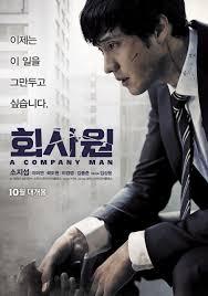 A company man (Hoi-sa-won,2012) Images?q=tbn:ANd9GcSDXHFY2zmpubfTbunu1b6X9lf8dgsXnBNjMANGu7Si0xNtnmq8