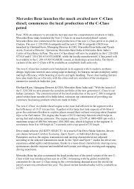 new car launch press releaseMercedes Benz C Class India launch press release