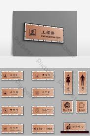 Gold Card Office Rose Gold High End Business Company Guide Card Office House