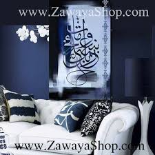 Small Picture 107 best Arabic calligraphy images on Pinterest Islamic