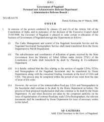 cadre management of nagaland secretariat service department of  latest updates